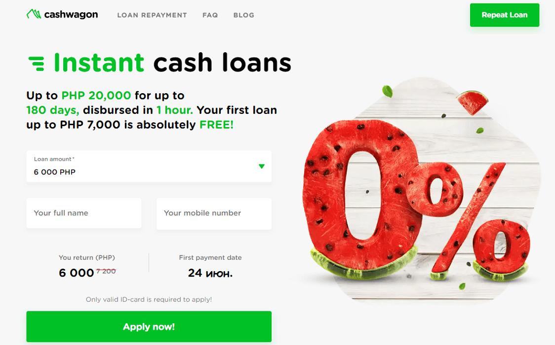 CashWagon ph