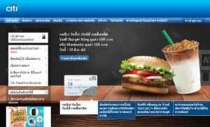 ยืมเงินออนไลน์ — IPayLoans in Thailand